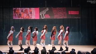 fancam 181111 위키미키 압구정팬싸 'True Valentine' 직캠 by mireum