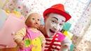 Клоун и кукла беби борн. Смешное видео для детей.