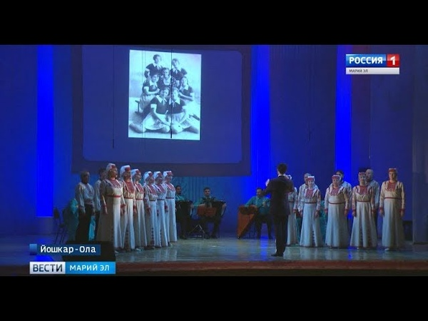 В Йошкар Оле стартовал фестиваль Марийская осень