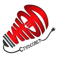 Логотип Студенческий Совет ИНЭЛ