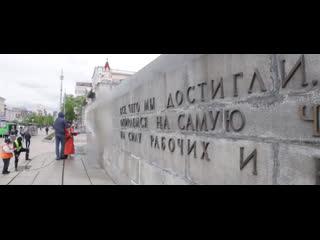 """В Екатеринбурге кто-то разрисовал памятник Ленину надписями """"Путин вор"""""""