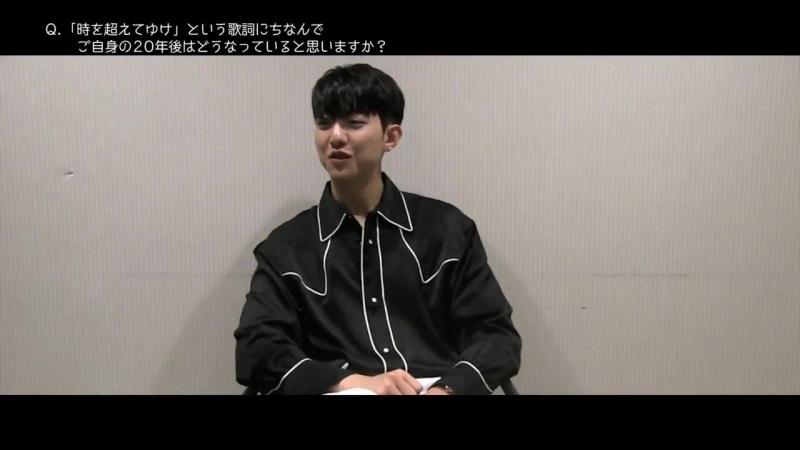 CNBLUE 初ベストアルバムBEST of CNBLUE OUR BOOK収録曲についてジョンヒョンミンヒョクジョンシンが語るスペシャルビデオコメンタリー第17弾ジョンシンがSu