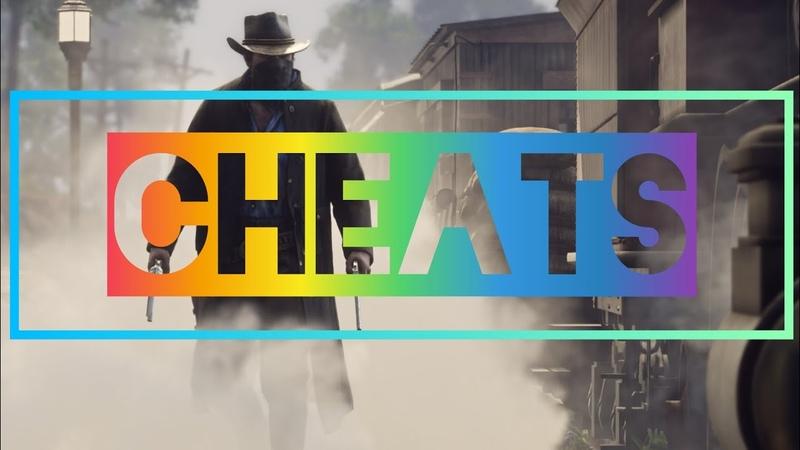 Red Dead Redemption 2 чит код на деньги
