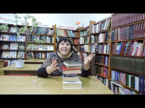7 книг, исцарапавших мне душу, или библиотерапия