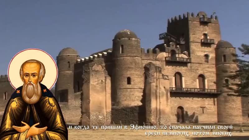 Ереси ввергают целые царства в погибель. Преподобный Иосиф Волоцкий