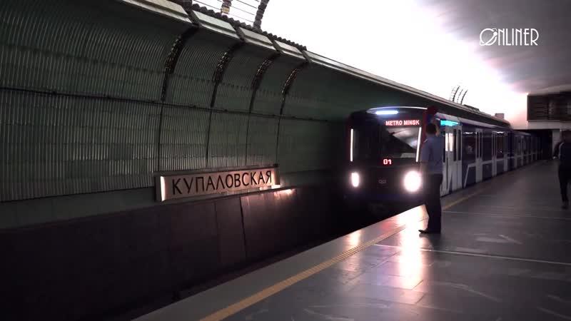 Новый поезд Stadler тестируют в минском метро
