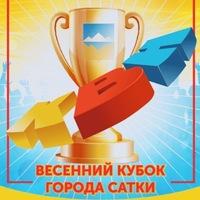 Логотип КВН Сатка