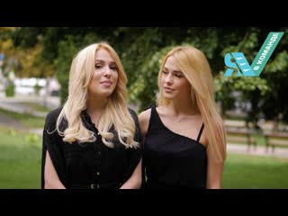 Обращение сестер Анастасии и Марии Толмачёвых к сторонникам Романа Старовойта