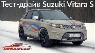 Suzuki Vitara S обзор и внедорожный тест драйв Сузуки Витара от DreamCar