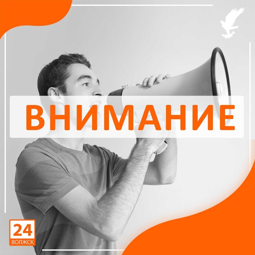 Сегодня вечером временно закроют движение на участке Казанского тракта