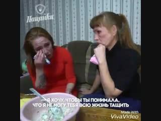 Разговор Ани с мамой