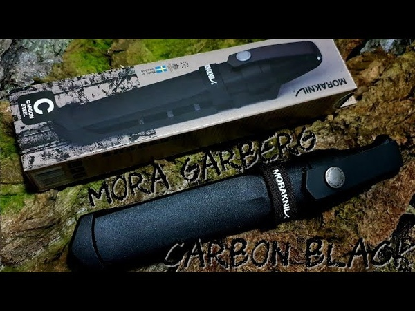 Mora Garberg Carbon Black Unboxing And First Look