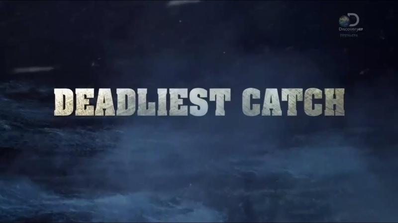 Смертельный улов 14 сезон 14 серия Конфликт капитанов Deadliest Catch 2018