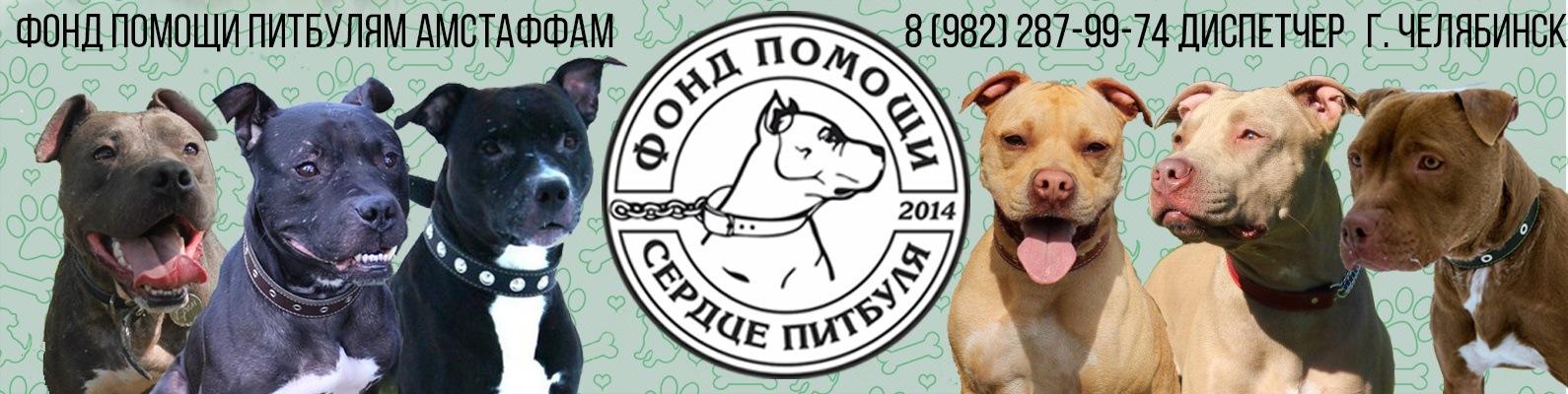 Купить Роял канин Уринари С/О фелин (Royal canin Urinary S
