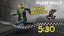 ЮДЖИН ЗАМУТИЛ Speedrun SILENT HILL 2 530 World Record! - Вечер с Юджином