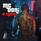 MC Doni feat. Миша Марвин - Девочка S-класса