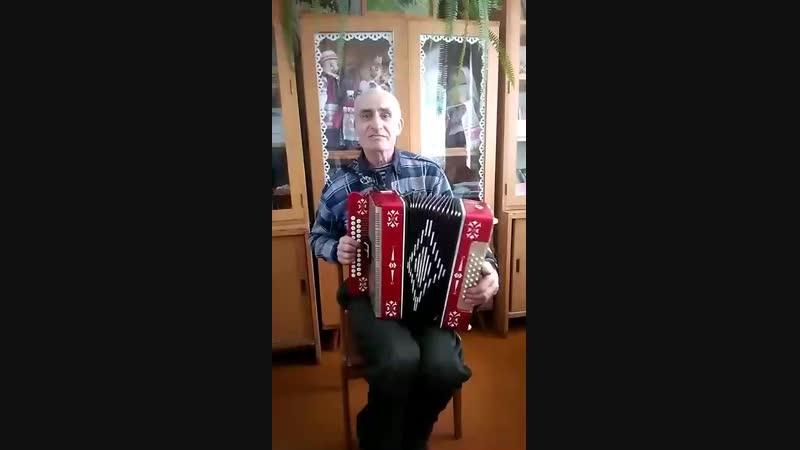 Васіль Крук і гармонік відэа першае 31 01 2019