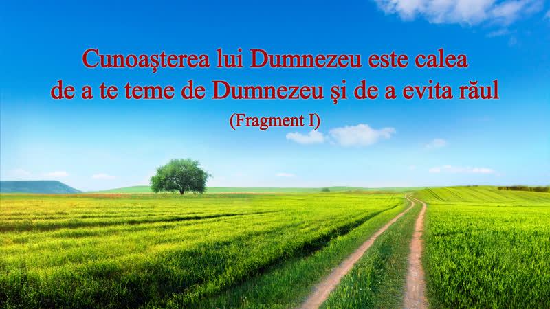 """""""Cunoașterea lui Dumnezeu este calea de a te teme de Dumnezeu și de a evita răul"""" (Fragment 1)"""