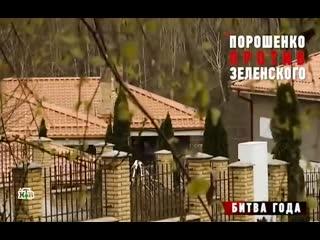Новые русские сенсации. Порошенко против Зеленского  #украина
