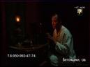 Анимация логотипа 7 канал г.Красноярск, 09.05.2020