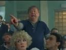 Ширли Мырли Этого пидора в Химках видал хорошее настроение юмор отрывок из фильма комедия отделение милиции заложники