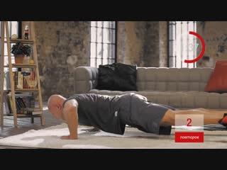 Пресс ноги_ круговая кардио-тренировка с жиросжигающим эффектом _ Школа домашнег