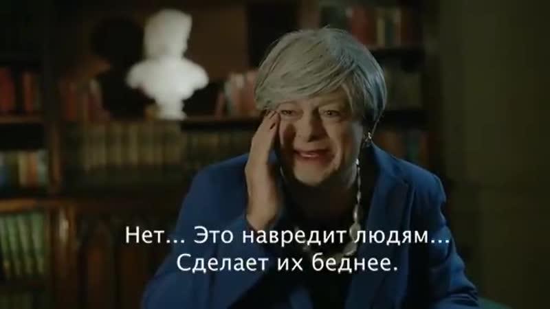 Актер Энди Серкис записал пародию на Терезу Мэй