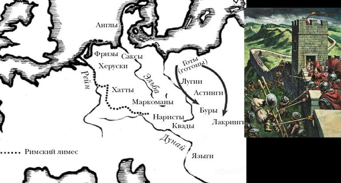 Карта римского лимеса