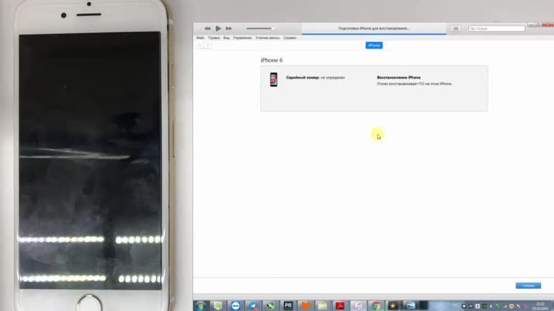 Судя по артефактам изображения и ошибке iTunes, в телефоне отвалился CPU/ОЗУ