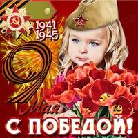 """Логотип Театральная гостиная """"Непрерванный полет"""""""
