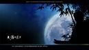 Moonlight Blade Online 天涯明月刀.ol - Taiwan Nexon Open Beta Instal Tutorial Part2