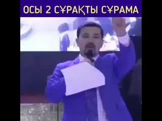 Stars_kazak+instautility_f7757.mp4