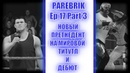 WWE2K19 Universe Mode | PAREBRIK Ep 17 PART 3