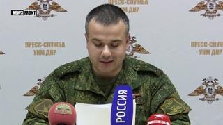 Народная милиция ДНР уничтожила украинский беспилотник при пересечении линии фронта под Горловкой