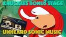 Revealed Epic Unused Sonic 3D Knuckles Bonus Stage Music Demo