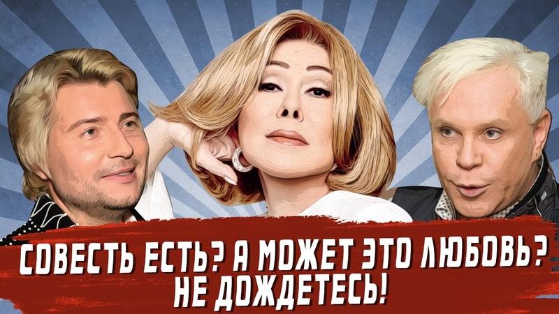 Новая Любовь Успенской Моисеев Не Дождетесь Сколько стоит совесть Баскова Вот так новости