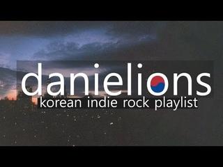 ♫ korean indie rock songs you should listen to (18 songs)