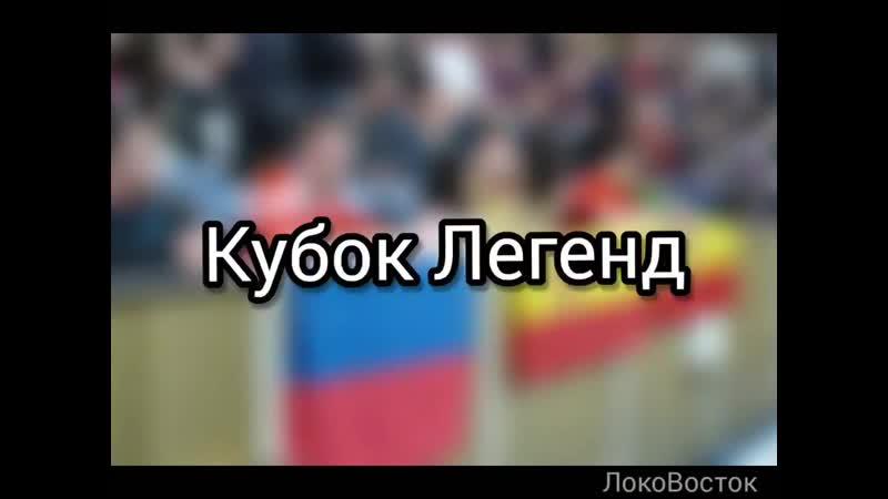 ЛУЖНИКИ КУБОК ЛЕГЕНД Россия 5 1 Испания Второй игровой день