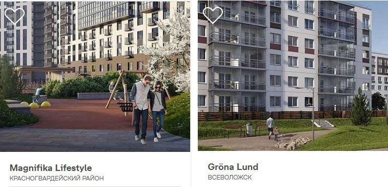 Особенности продвижения разных классов жилья — на примере ЖК застройщика Bonava, изображение №1