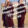 Елвин Азимов 5-40д