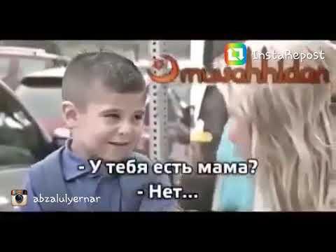 Сирийский мальчик заплакал после слов где твоя мама?!