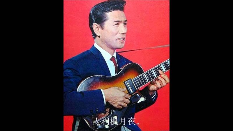 田端義夫(Yoshio Tabata) ギター 輕音樂 (Japan Acoustic Guitar Light Music, LP) Part1