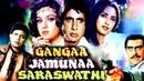 Митхун Чакраборти,Амитабх Баччан-индийский фильм Ганга, Джамна, СарасватиИндия,1998г
