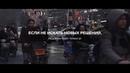 Демонстрация аварийной ситуации Юникара SkyWay в Экотехнопарке