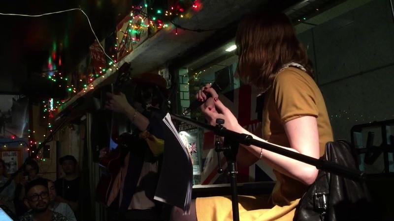 Evan Zane Karma Police Live @ Good Heavens British Bar Tokyo 2018 09 24
