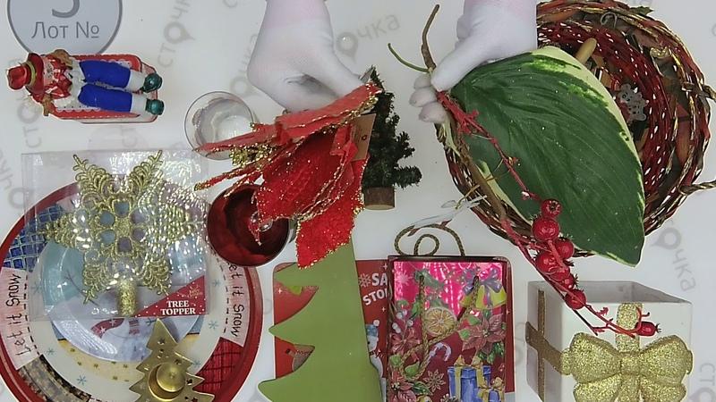 SECOND New Christmass Bric A Brac 3 секонд хенд одежда оптом