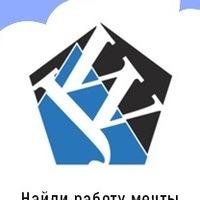 Вакансии юрист в Перми Пермь