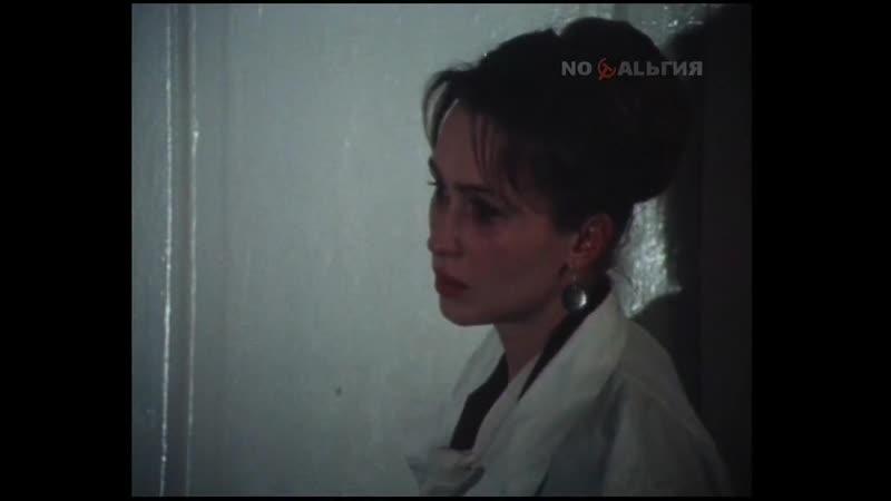 Дни и годы Николая Батыгина 5 серия Возвращение 1987