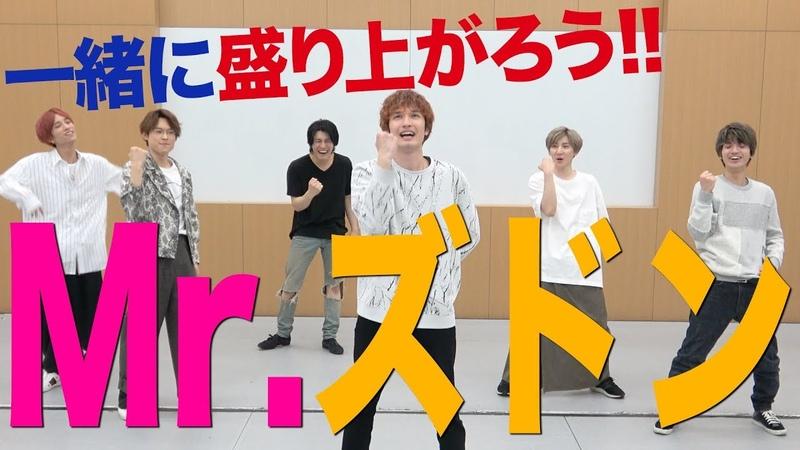 [19.04.26] SixTONES【Mr.ズドンがやって来た】みんなで一緒に楽しもう!!