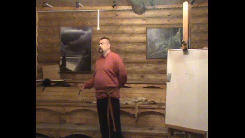 22. 05. 2011 Богомил II Схорон еж Славен. Родное СамоСознание. часть 2